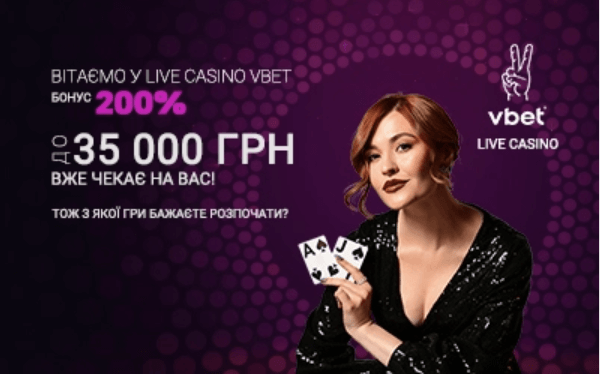 вітальний бонус казино VBet